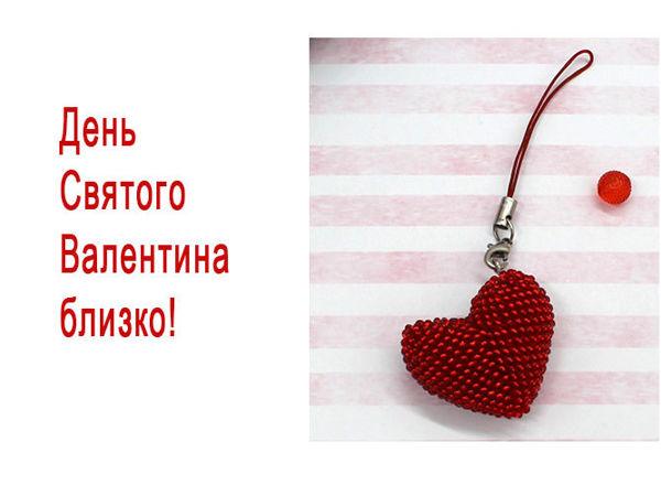 10 идей необычного подарка любимому на День Святого Валентина