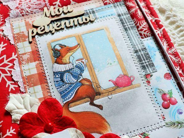 Новинки — Зимне-новогодние кулинарочки | Ярмарка Мастеров - ручная работа, handmade