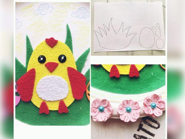 Делаем декоративную тарелку  «Пасхальный цыпленок»   Ярмарка Мастеров - ручная работа, handmade
