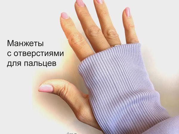Манжеты с отверстием для пальцев   Ярмарка Мастеров - ручная работа, handmade