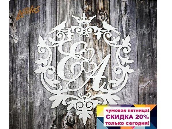 Чумовая пятница! Фамильный герб со скидкой 20% | Ярмарка Мастеров - ручная работа, handmade