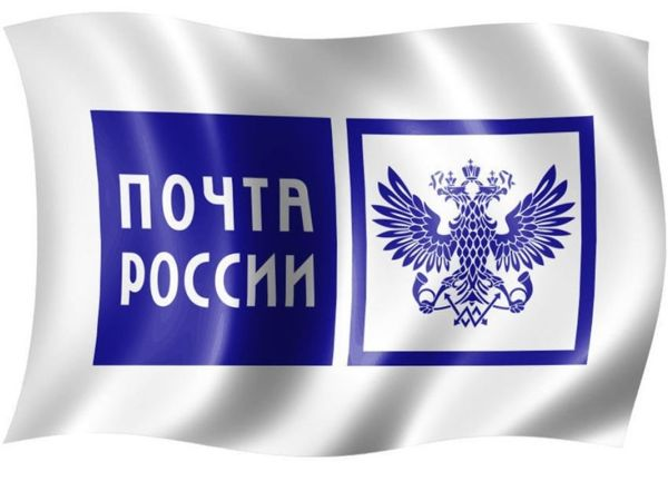Тарифы почты России на 2020 год – стоимость почтовых отправлений | Ярмарка Мастеров - ручная работа, handmade