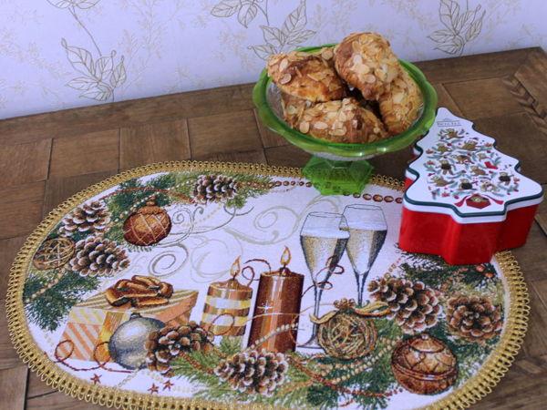 Красивые стильные овальные гобеленовые новогодние салфетки   Ярмарка Мастеров - ручная работа, handmade