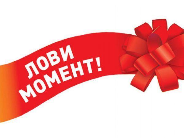 Подарочный сертификат заказчикам и клиентам! | Ярмарка Мастеров - ручная работа, handmade