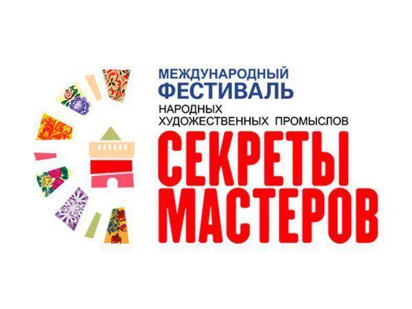 Фестиваль Секреты Мастеров 2017 | Ярмарка Мастеров - ручная работа, handmade