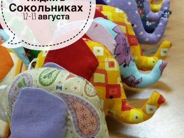 Ждем вас на Дне Индии в парке Сокольники | Ярмарка Мастеров - ручная работа, handmade