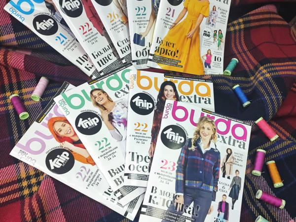 Burda Extra март – ноябрь 2020 | Ярмарка Мастеров - ручная работа, handmade