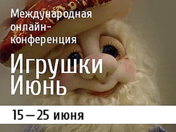 Мастер - класс по кукольным платьям - приглашаю на конференцию | Ярмарка Мастеров - ручная работа, handmade