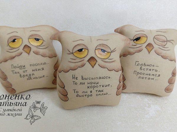 Очаровательные кофейные совята с шутливыми надписями: процесс шитья и росписи | Ярмарка Мастеров - ручная работа, handmade