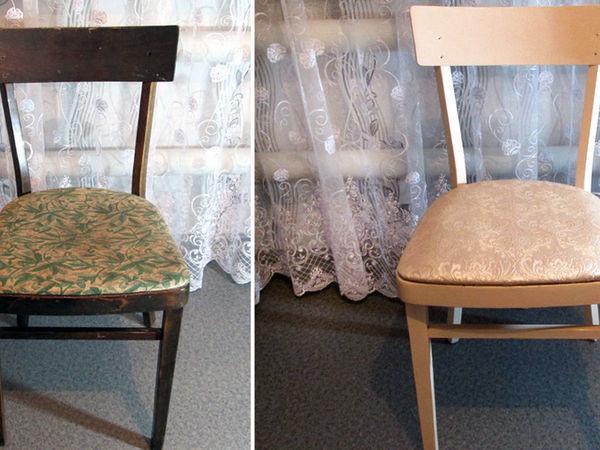 Обновляем старый стул | Ярмарка Мастеров - ручная работа, handmade