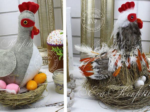 Делаем Пасхальных курочек | Ярмарка Мастеров - ручная работа, handmade