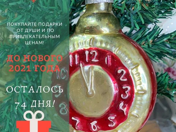 Готовим сани летом! (точнее осенью)   Ярмарка Мастеров - ручная работа, handmade
