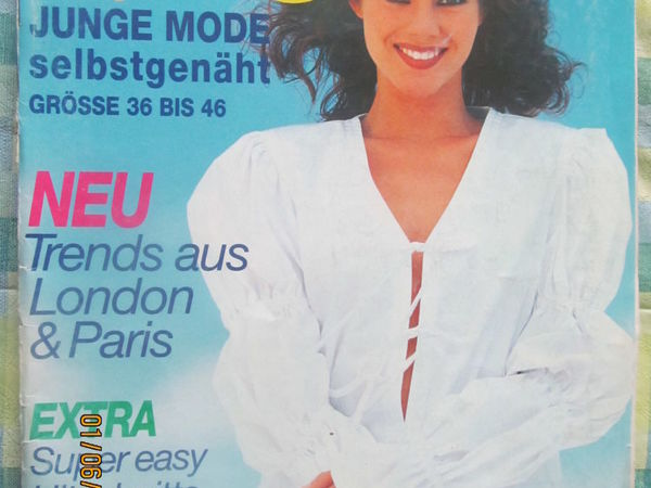 Burda special спецвыпуск Miss B 1995 е307 | Ярмарка Мастеров - ручная работа, handmade