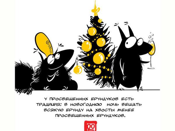Ерунду в массы! Или занимательные комиксы о ерундуках, поднимающие настроение при хандре! | Ярмарка Мастеров - ручная работа, handmade