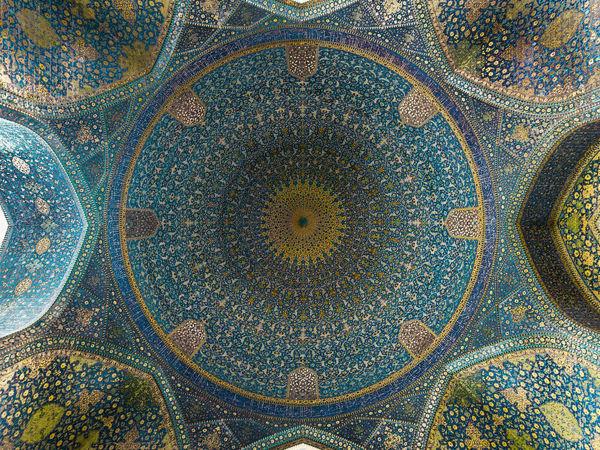 Исламский орнамент   Ярмарка Мастеров - ручная работа, handmade