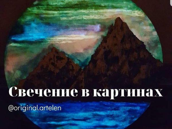 Свечение  в моих картинах | Ярмарка Мастеров - ручная работа, handmade