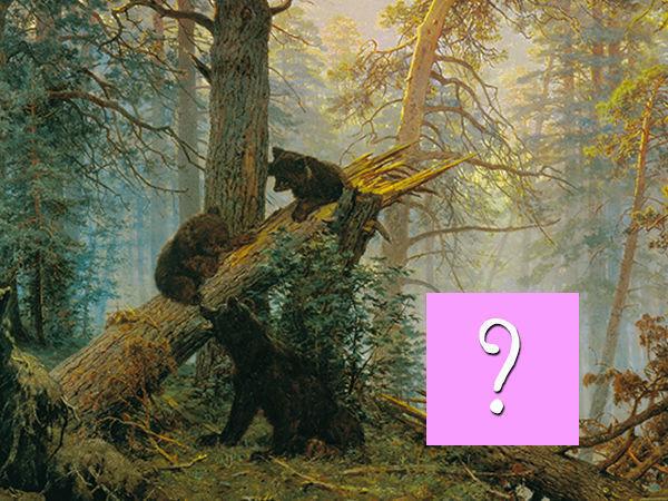 Тест: Насколько хорошо вы помните детали известных картин | Ярмарка Мастеров - ручная работа, handmade