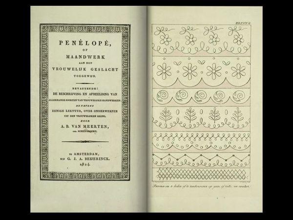 Первый журнал со схемами вязания | Ярмарка Мастеров - ручная работа, handmade
