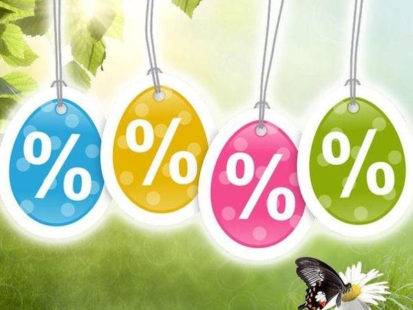Пасхальная распродажа: — 50 % на все!!! Завершена!!!   Ярмарка Мастеров - ручная работа, handmade
