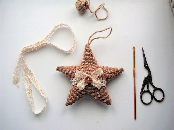 Вяжем крючком ёлочную игрушку из джута «Звезда» за один час   Ярмарка Мастеров - ручная работа, handmade