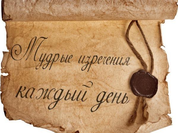 Язык мой, враг -мой   Ярмарка Мастеров - ручная работа, handmade
