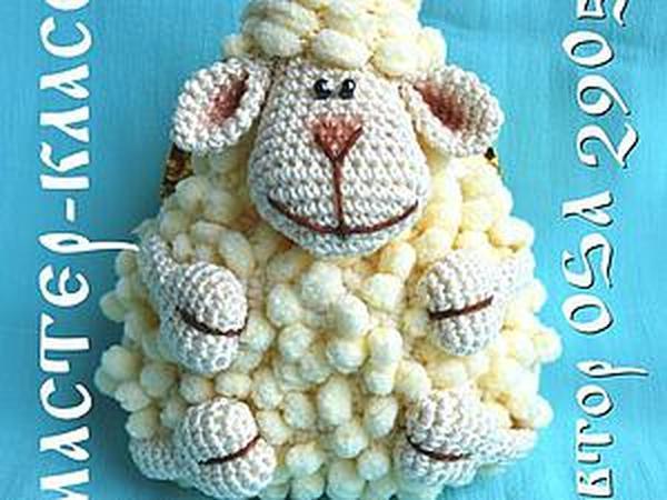 Вяжем крючком кошелёк-игрушку с фермуаром «Овечка» | Ярмарка Мастеров - ручная работа, handmade