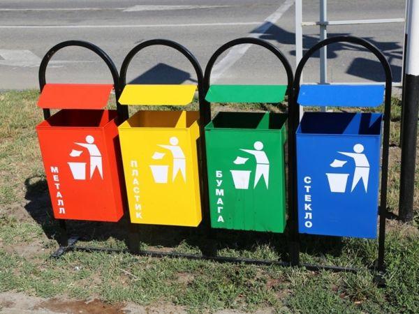 Жизнь без мусора. Организация раздельного сбора ТКО в квартире. Четвёртый принцип  «Нуля отходов» — «Recycle» | Ярмарка Мастеров - ручная работа, handmade