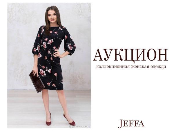 Аукцион JEFFA на платье Ботичелли. Старт — 2000 рублей!   Ярмарка Мастеров - ручная работа, handmade