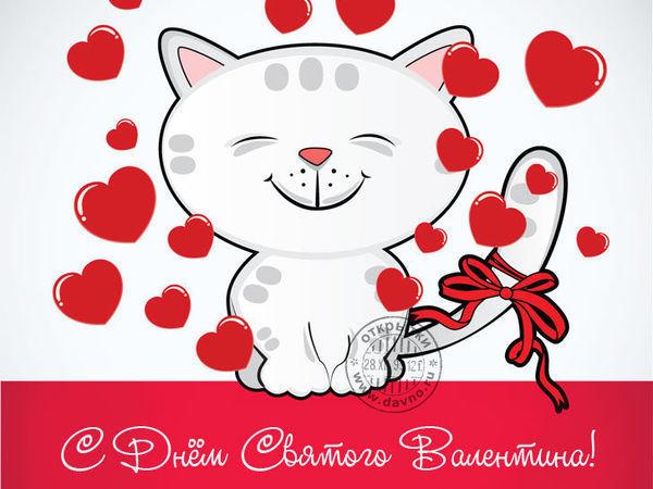 с днем святого Валентина!!! | Ярмарка Мастеров - ручная работа, handmade