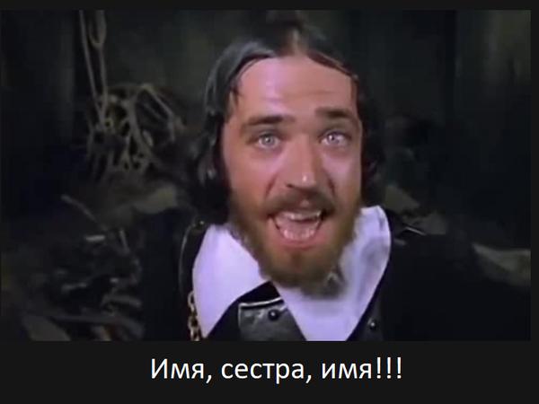 Слідство щодо тих, хто віддав злочинні накази, що призвели до вбивств і поранень на Майдані, фактично завершено, - Луценко - Цензор.НЕТ 7006