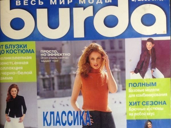 Парад моделей Burda Moden № 8/2000 | Ярмарка Мастеров - ручная работа, handmade