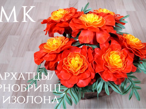Creating Beautiful Marigolds from Isolone | Livemaster - handmade