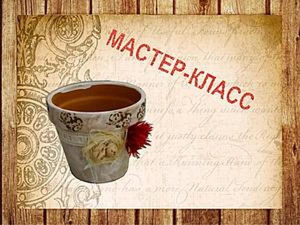 Винтажный сувенир | Ярмарка Мастеров - ручная работа, handmade