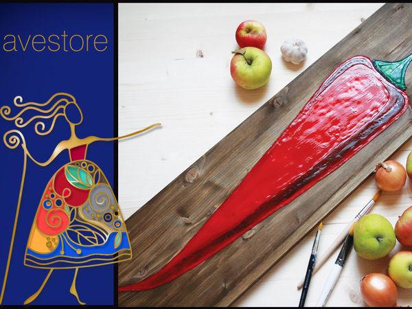 Создаем колоритное интерьерное панно «Жгучие краски осени. Урожай» | Ярмарка Мастеров - ручная работа, handmade