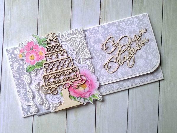 Мастерим свадебный конверт для денежного подарка | Ярмарка Мастеров - ручная работа, handmade