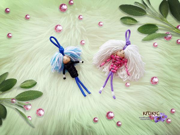 Плетем куколок из веревки | Ярмарка Мастеров - ручная работа, handmade