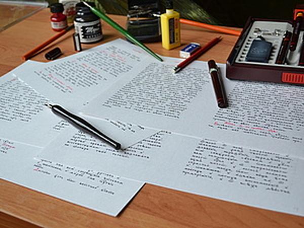 Миссия книгописной мастерской «ПаЕРоК»   Ярмарка Мастеров - ручная работа, handmade