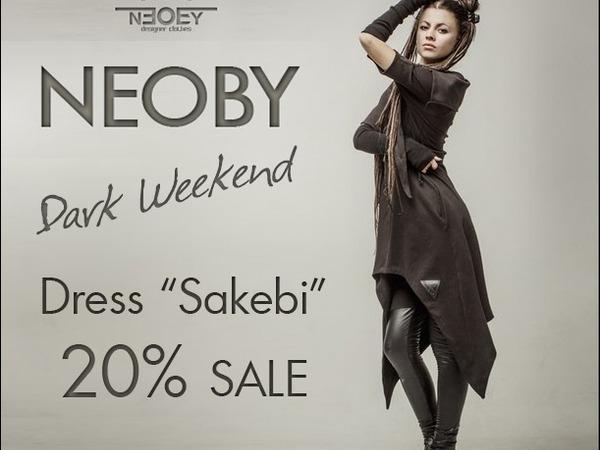 Neoby Dark Weekend | Ярмарка Мастеров - ручная работа, handmade