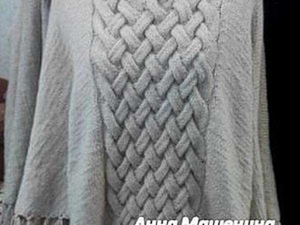 Как связать спицами треугольное пончо с горлом | Ярмарка Мастеров - ручная работа, handmade