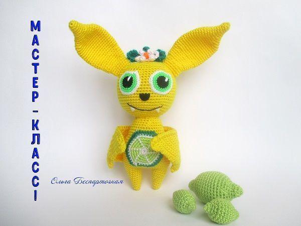 Вяжем летучую мышь «Лаймка»   Ярмарка Мастеров - ручная работа, handmade