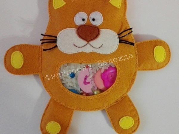 Развивающая игрушка-искалка для малыша | Ярмарка Мастеров - ручная работа, handmade