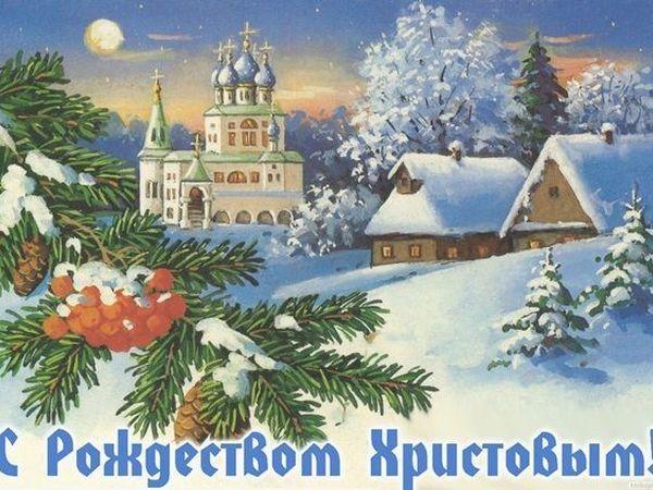 C Рождеством.   Ярмарка Мастеров - ручная работа, handmade