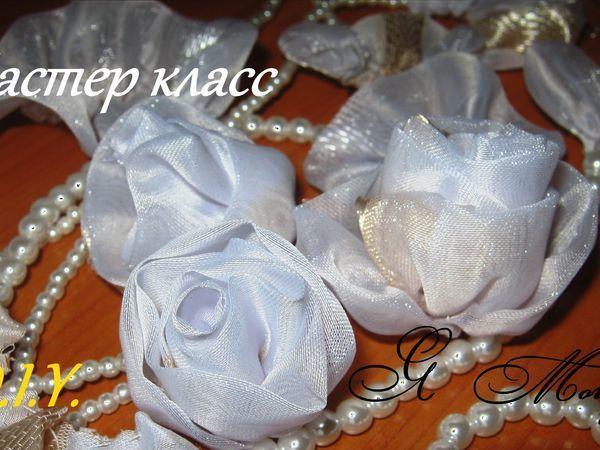 Как сшить розу из ткани очень легко и без клея. Видеоурок | Ярмарка Мастеров - ручная работа, handmade