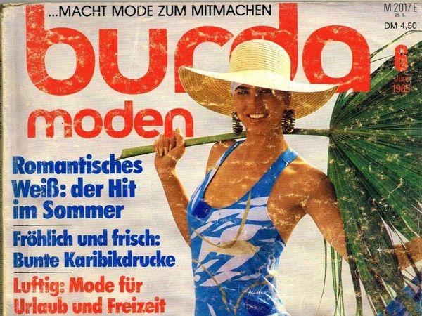 Парад моделей Burda Moden № 6/1985. Немецкое издание | Ярмарка Мастеров - ручная работа, handmade