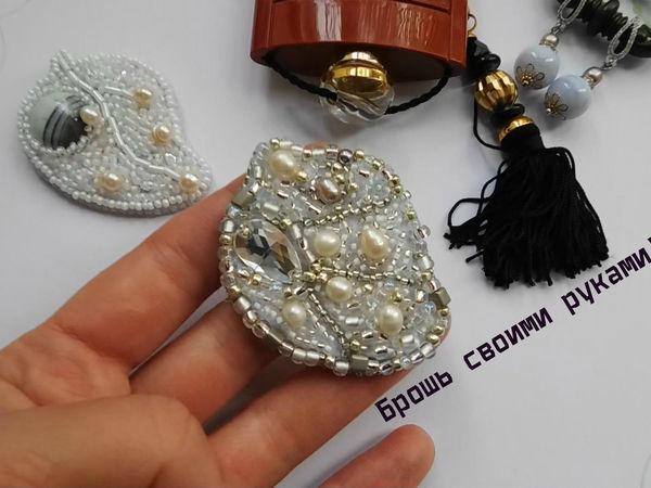 Видеоурок: вышиваем объемную брошь «Листик» бисером и жемчугом | Ярмарка Мастеров - ручная работа, handmade