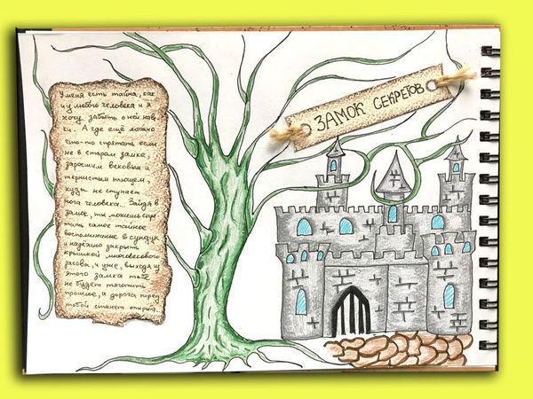Рисуем старинный замок | Ярмарка Мастеров - ручная работа, handmade