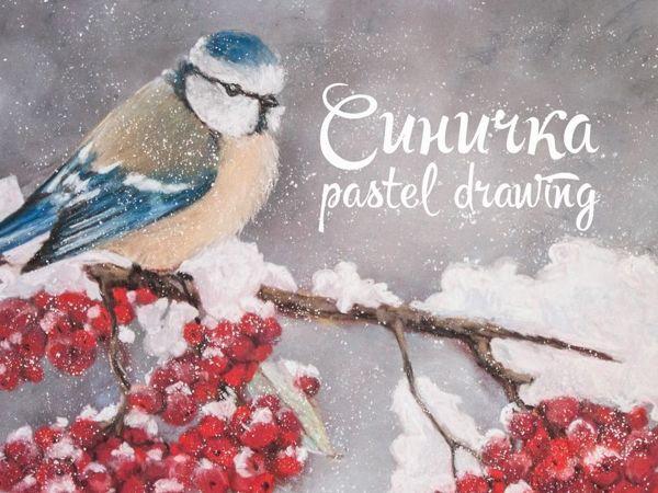 Draw Titmouse With Pastel | Livemaster - handmade