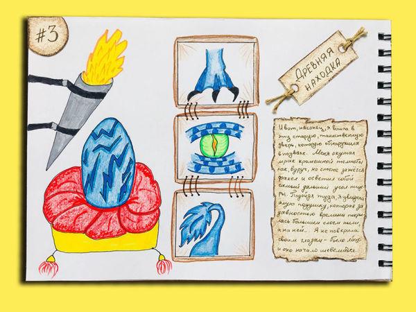 Рисуем яйцо дракона и старинный факел   Ярмарка Мастеров - ручная работа, handmade