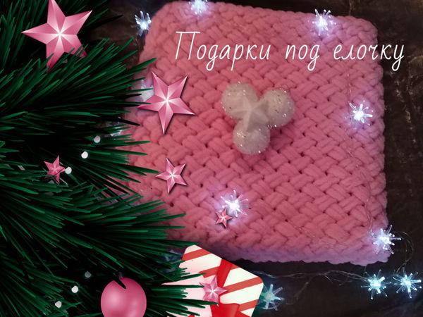 Подарки под елочку   Ярмарка Мастеров - ручная работа, handmade