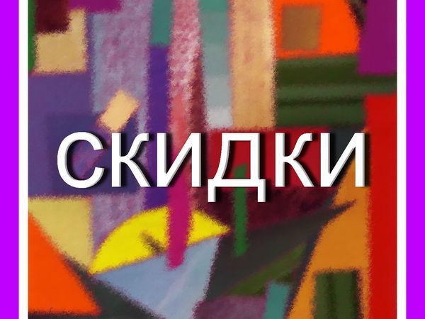 День защиты детей | Ярмарка Мастеров - ручная работа, handmade